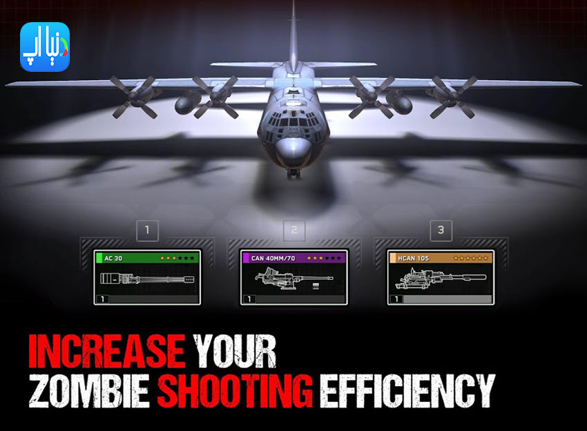 دانلود بازی Zombie Gunship Survival